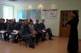 В УФСИН России по Сахалинской области состоялись занятия с личным составом