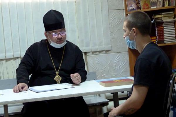 протоиерей Георгий Журавель